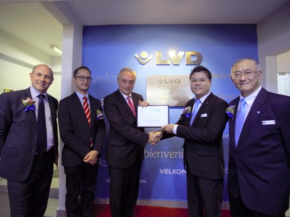 LVD Malaysia XP Center Grand Opening