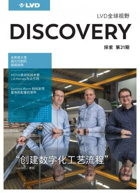 Discovery_2020_CH
