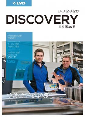 Discovery_2019_CH