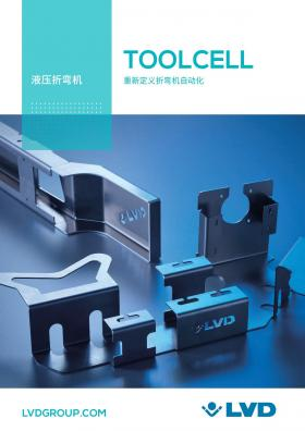ToolCell